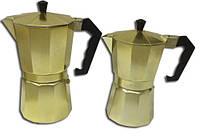 Кофеварка гейзерная (алюминий) золото со сменной прокладкой 9 чашек.