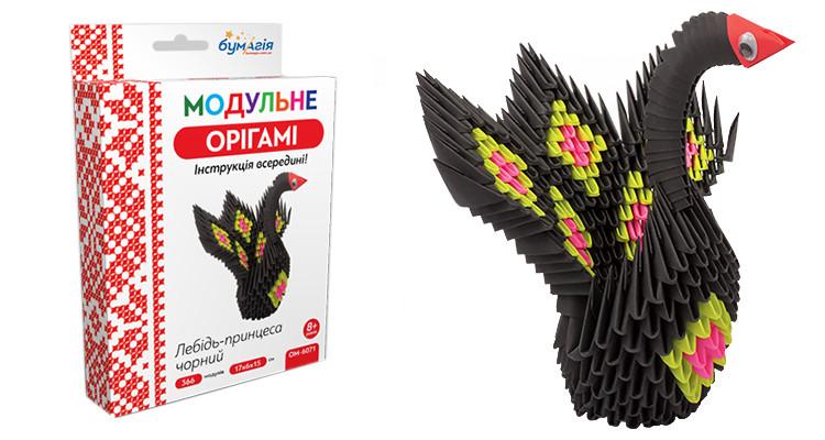 """Модульное оригами """"Лебедь-принцесса черный"""""""