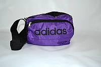 Спортивная сумка adidas (фиолетово/черный) LS(B3)-1108, фото 1
