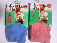 Однотонные ажурные детские колготки для девочек ТМ Дюна (арт.437)