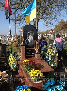 Памятник погибшим в АТО № 49