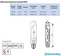 Металлогалогенная лампа DELUX  MHT 400Вт Е40
