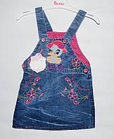 Сарафан джинсовый для девочки 1-4 года Aynur Patrols