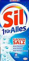 Соль-пятновыводитель для удаления пятен  Sil Flecken-Salz 1-für-Alles  500 гр