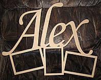 Рамка под фото с именем Alex