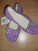 Тапочки мокасины текстильные  для девочки