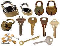 Изготовление всех видов ключей...