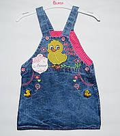Сарафан джинсовый для девочки 1-4 года Aynur Little Chick