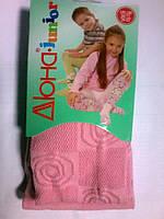 Колготки для девочек с ажурным рисунком от производителя Дюна