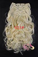 Трессы из искусственного волоса волнистые; комплект;