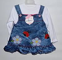 Сарафан джинсовый с кофтой для девочки 1-3 года Aynur Flowers