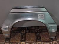 Ремчасть заднего крыла Sprinter 96-06