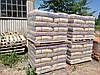 Цемент А 500  25 кг