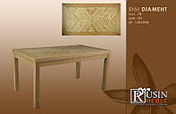 Стол деревянный Diament (Rusin Meble)