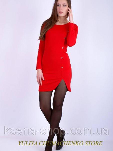 Женская одежда классика