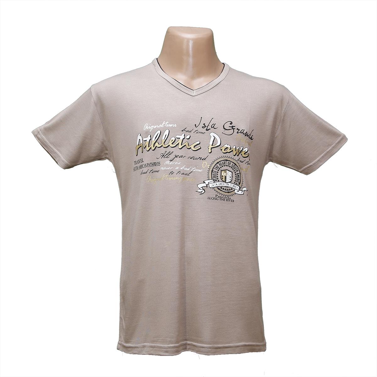 Молодежная стрейчевая футболка Турция H2175