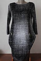 Платье женское с замочками