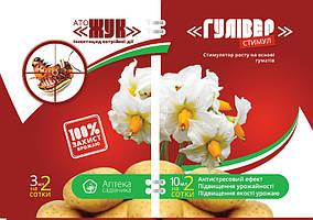Инсектицид АТО Жук 3 мл + Гуливер (прилипатель) 10 мл, Ukravit (Укравит) Украина