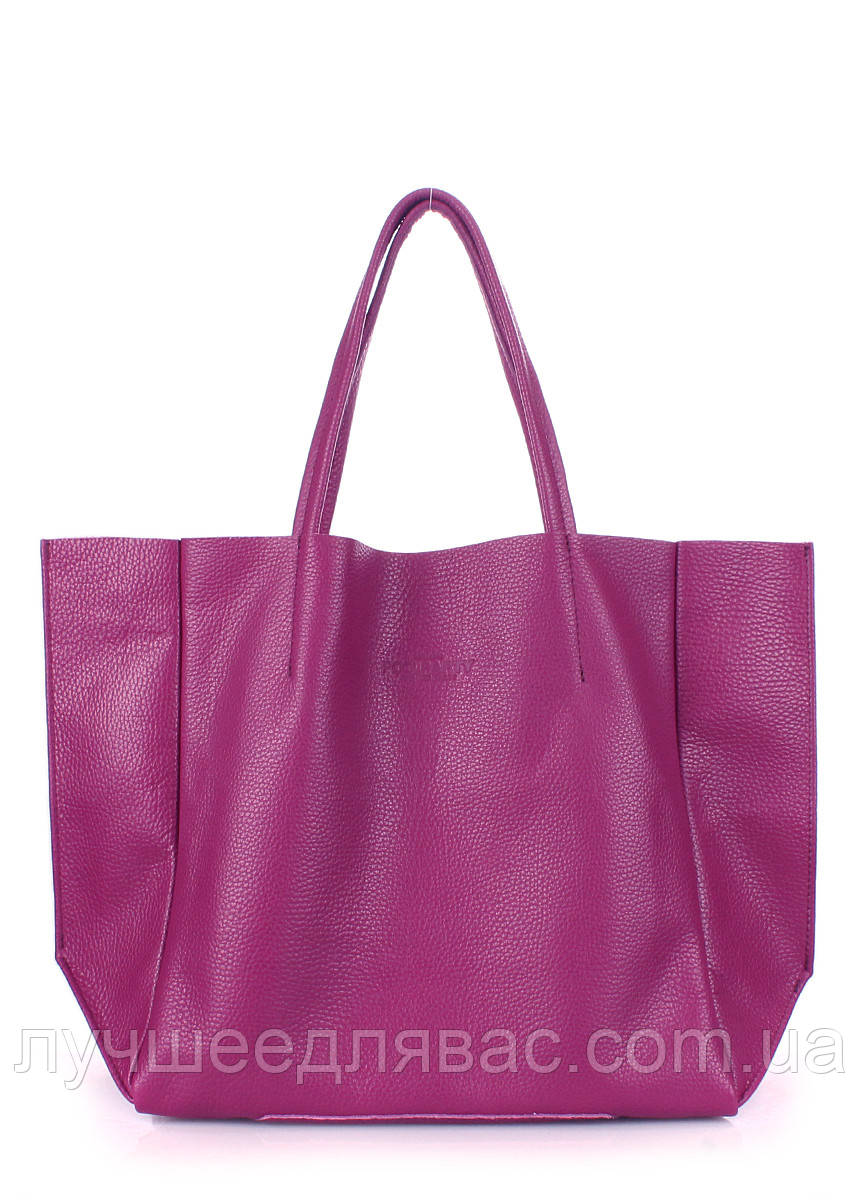 Кожаная сумка poolparty  soho-fuchsia, фото 1