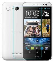 Защитное стекло OP 2.5D для HTC Desire 616