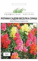 Ротики Львиный зев Радуга смесь, 0,2 г.