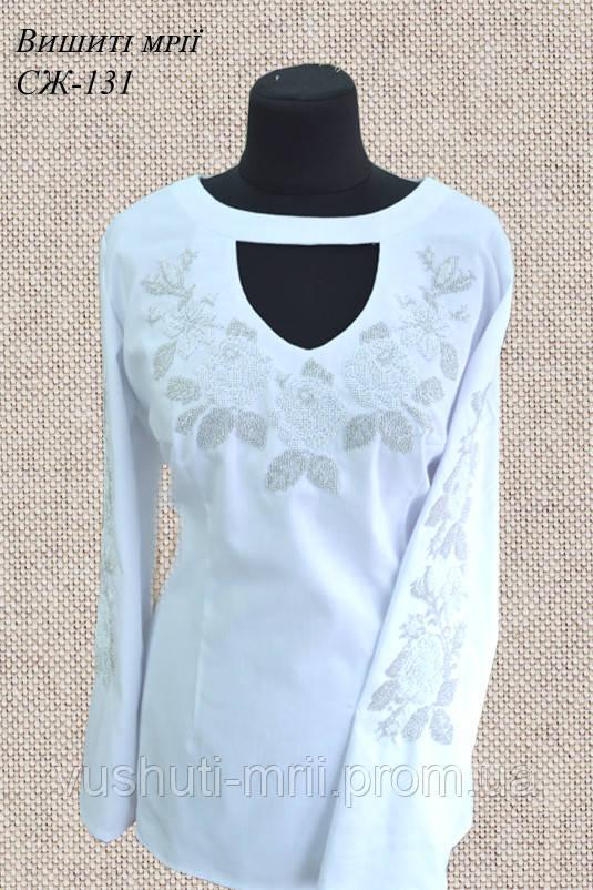 Женская заготовка сорочки СЖ-131 - Интернет-магазин