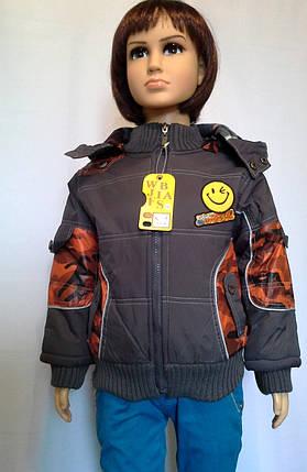 Куртка демисезонная Смайлик, фото 2