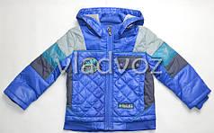 Детская демисезонная куртка для мальчика 6-7 лет синяя 116р-122р.
