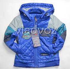 Детская демисезонная куртка для мальчика 2-3 года синяя 92р-98р.