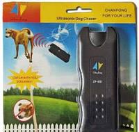 Отпугиватель ZF-851 собак