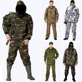 Демисезонные костюмы для рыбалки и охоты