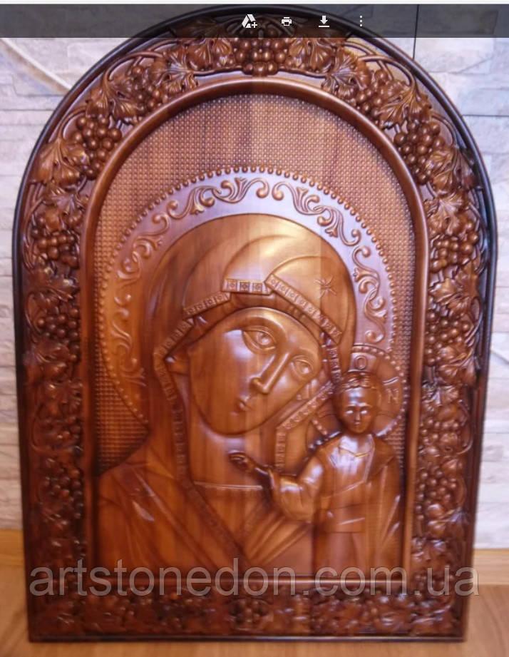 Икона на подарок Казанская Божья Матерь