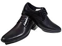 Туфли мужские классические  натуральная кожа черные на шнуровке (16-101)