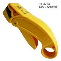 Инструмент HT-322X Hanlong для разделки коаксиального кабеля, фото 1
