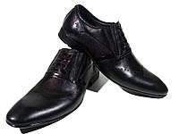 Туфли мужские классические  натуральная кожа черные на резинке (16-106)