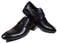 Туфли мужские классические  натуральная кожа черные на шнуровке (16-107)