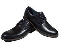 Туфли мужские классические  натуральная кожа черные на шнуровке (Б 51)