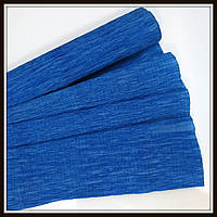 Гофрированная бумага 50*250 см Синяя