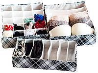 Комплект органайзеров для белья 3 штуки Модная клетка