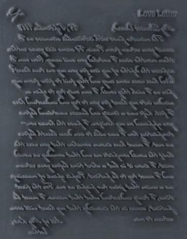 "Коврик Clay&Craft реплика LisaPavelka ""Письмо"" Letters,с глубокой текстурой"