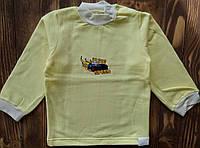Желтый гольфик с баечки для мальчика на 80-86 см