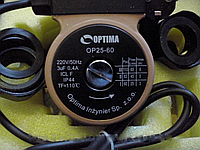 Насос циркуляционный Optima OP25-60 180мм+гайки,+кабель с вилкой.