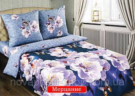 Ткань для постельного белья, поплин Мерцание