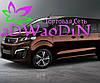 Peugeot рассекретил концепт премиального минивэна