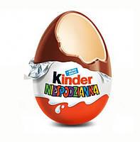 """Яйце з молочного шоколаду """"Кіндер-Cюрприз"""" (Kinder Niespodzianka) - 20 г."""