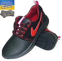 Детские кожаные кроссовки 36р
