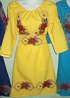 """Жіноче вишите плаття """"Маки"""" жовте"""