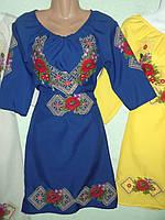 """Жіноче вишите плаття """"Маки"""" синє"""