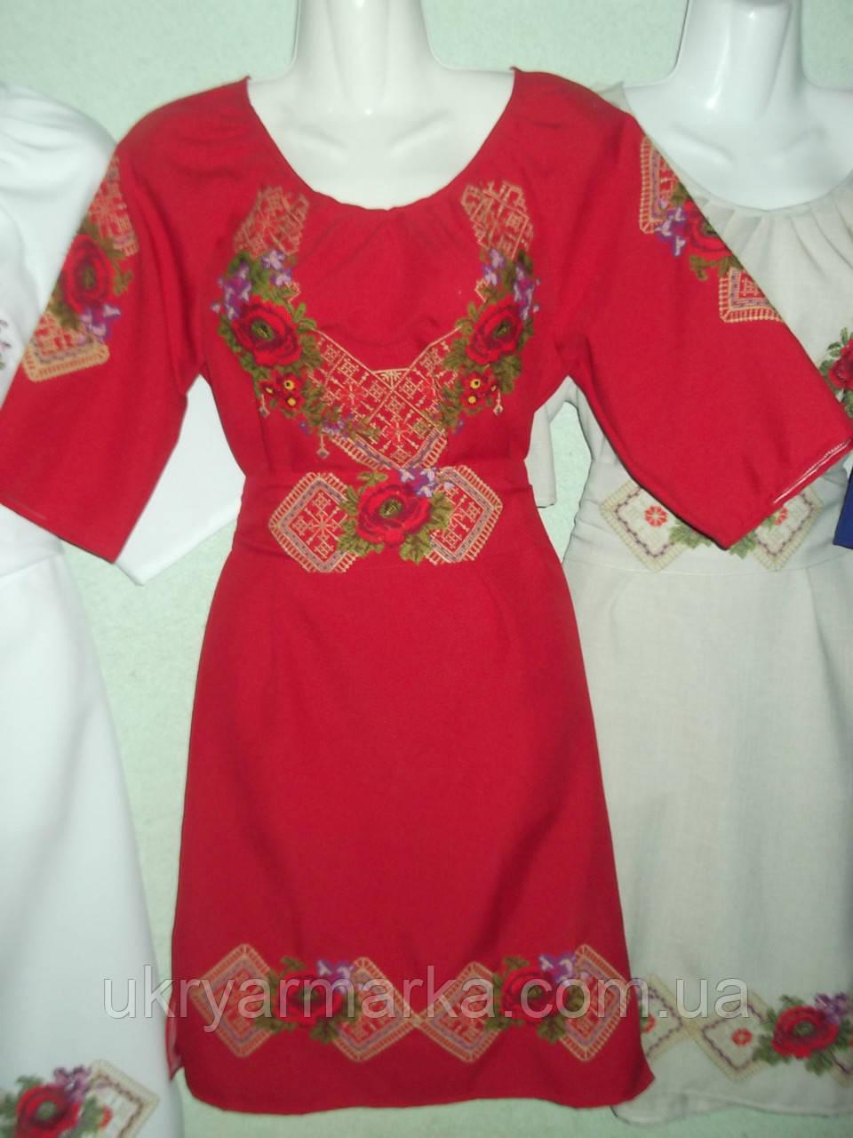 5c84d785c90d3c Жіноче вишите плаття
