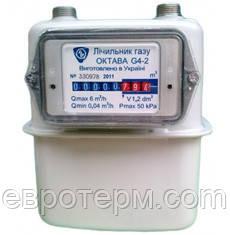 Счетчики газа G 2.5 Октава мембранный г. Киев